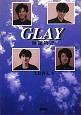 GLAY 函館物語