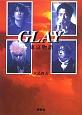 GLAY 東京物語