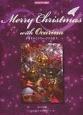 オカリナでメリー・クリスマス CD・パート譜付