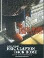 エリック・クラプトン/バック・ホーム