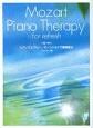 ピアノでセラピー モーツァルトで健康療法 リフレッシュ編 ハ調で弾く