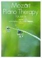 ピアノでセラピー/モーツァルトで健康療法 リラックス編 ハ調で弾く