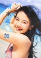 清水富美加 SHIMIZU FUMIKA 1st Photobook