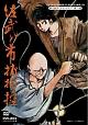 想い出のアニメライブラリー 第11集 佐武と市捕物控 DVD-BOX デジタルリマスター版