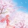 春ULALA・LOVEよ来い!!!
