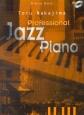 上級 プロフェッショナルジャズピアノ 中島徹 CD付