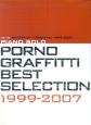 ポルノグラフィティ ベストセレクション 1999-2007