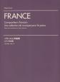 フランス人作曲家 ピアノ作品集