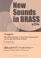 New Sounds in BRASS39 塔の上のラプンツェル・メドレー