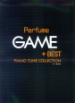 Perfume GAME+BEST PIANO TUNE COLLECTION ピアノ曲集