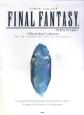 FFオフィシャル・ベスト・コレクション CD BOOK