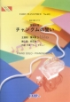 NHK海外ドラマ 宮廷女官チャングムの誓い 主題歌:懐夫歌