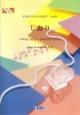 しおり/Aqua Timez アサヒ飲料「三ツ矢サイダー」CFソング