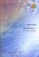 God knows...By涼宮ハルヒ(C.V.平野綾) TVアニメ涼宮ハルヒの憂鬱劇中歌