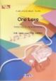 One Love/嵐