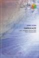 HARUKAZE by SCANDAL