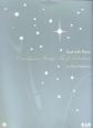 クリスマス・ソング・ベスト・セレクション 2CD付き ピアノとデュエット
