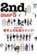 2nd SNAP 別冊2nd13 普段見せない 業界人の私服スナップ! (5)