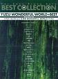 ベスト・コレクション ゆず WONDERFUL WORLD+ベスト (5)