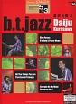 倉沢大樹 b.t.jazz エレクトーン5~3級 STAGEA パーソナル・シリーズ30 (2)