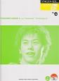 """安藤禎央~feat.""""mindscape""""""""mindscape<<2 エレクトーン5~3級 STAGEA・EL パーソナル・シリーズ32 (5)"""