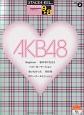 AKB48<改訂版> エレクトーン9~8級 STAGEA・EL アーチスト・シリーズ2