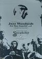 Jazz Standards for Sax Quartet サキソフォビアによるジャズスタンダード・フォー・サ(2)