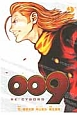 009 RE:CYBORG (2)