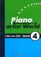 ピアノアーティストワールド L'Arc~en~ciel ピアノソロ&弾き語り(4)