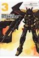 機動戦士ガンダムSEED ASTRAY Re:Master Edition (3)