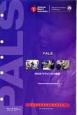 PALS インストラクターマニュアル AHAガイドライン2010 準拠