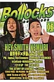 Bollocks 2012.6 HEY-SMITH KEMURI 猪狩秀平×伊藤ふみお対談 PUNK ROCK ISSUE(8)