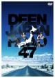 DEEN JAPAN ROAD 47 ~絆~