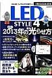 LED STYLE(4)