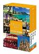 世界ふれあい街歩き DVD-BOX スペシャルシリーズ パリ・ハワイ・バルセロナ