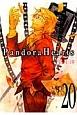 Pandora Hearts (20)