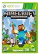 Minecraft:Xbox360 Edition