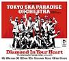 Diamond In Your Heart(DVD付)