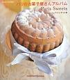 パリのお菓子屋さんアルバム Paris Sweets