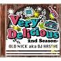 VERY DELICIOUS -2nd Season-
