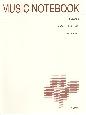 五線ノート(14段)<標準版> New Edition