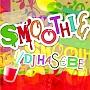 Smoothie (MIXCD)