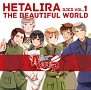 DJCD 「ヘタリラ The Beautiful World」 Vol.1