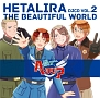 DJCD 「ヘタリラ The Beautiful World」 Vol.2