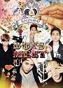 Boys Meet U(DVD付)