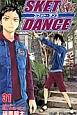 SKET DANCE (31)