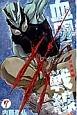 血界戦線-マクロの決死圏- (7)