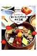 おいしいソウルをめぐる旅 韓国の美食ガイド