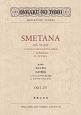 スメタナ 連作交響詩<わが祖国> 1.ヴィシェフラド(高い城) 2.ヴルタヴァ(モルダウ)