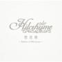 想送歌〜Mellow of Hilcrhyme〜(DVD付)